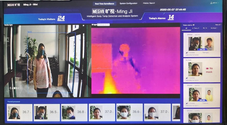 Megvii_Ming_Ji_mini_Leo_power_supply